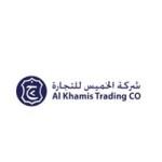 Al Khamis logo