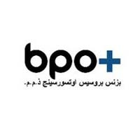BPO Plus logo