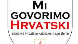 """Inicijativa """"Mi govorimo hrvatski"""" u Njemačkoj"""