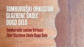 Hrvatsko glazbeno stvaralaštvo (01.05.2018.)