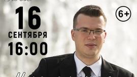 Hrvatsko glazbeno stvaralaštvo (11.09.2018.)