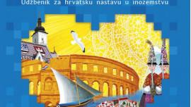 Lehrbuch der kroatischen Sprache - Kroatien in unseren Herzen