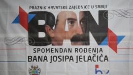 Hrvatima izvan domovine - 1.sat (17.10.2019.)