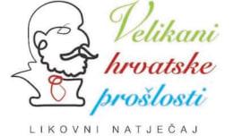 Hrvatima izvan domovine - 2. sat (05.11.2020.).)