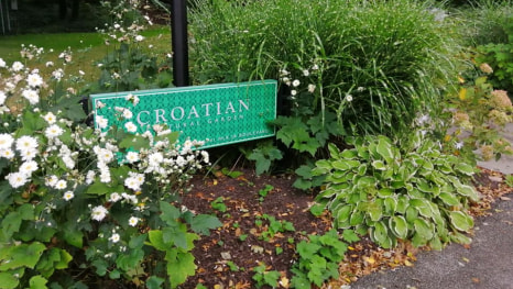 Hrvatski vrt u Clevelandu