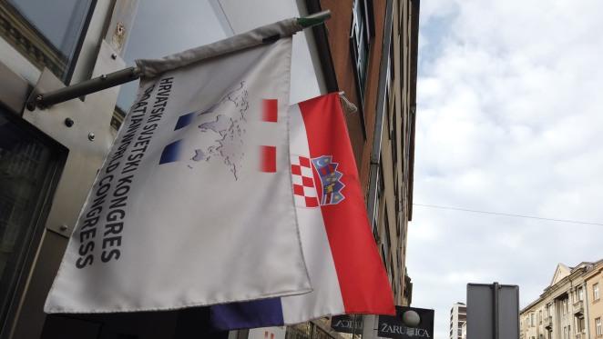 Predstavljanje 5. Hrvatskih svjetskih igara