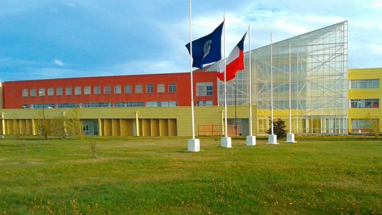 Universidad de Magallanes en Punta Arenas (Foto: archivo)