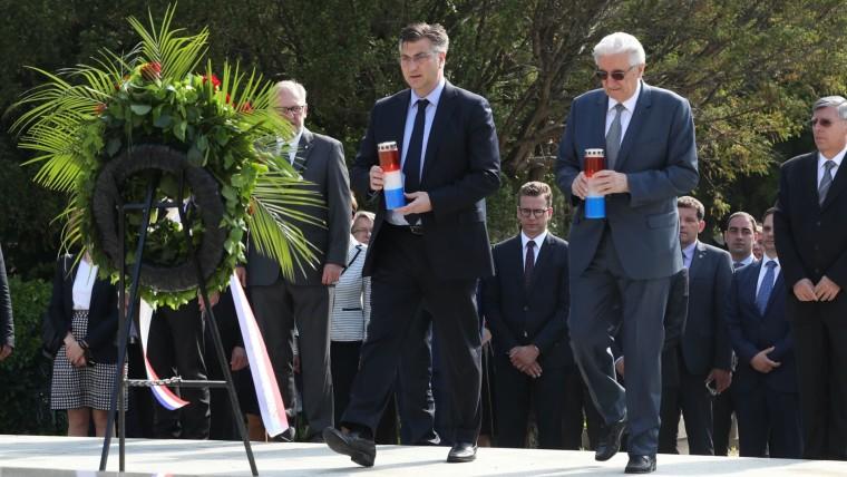 Andrej Plenković y Miroslav Tuđman (Foto: Robert Anic/PIXSELL)