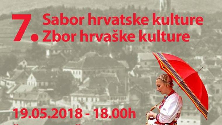 (Foto: Hrvatska Kulturna Udruga Novo mesto/Facebook)