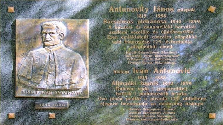 Ivan Antunović smatra se prvim preporoditeljem bačkih Hrvata (Foto: Wiikimedia Commons)