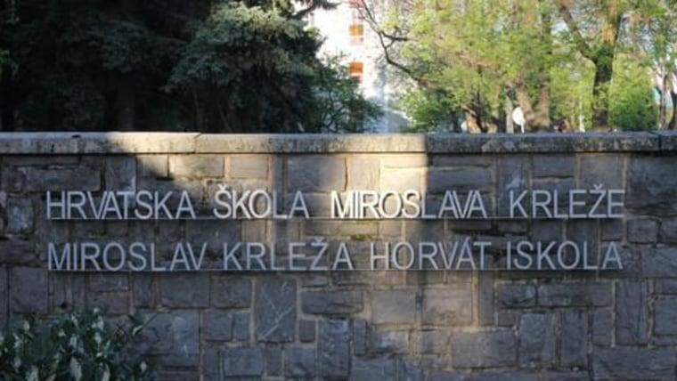 Escuela Croata Miroslav Krleža de Pecs (Foto: archivo de la escuela)