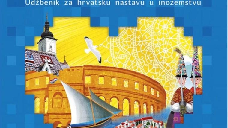 Illustration (Foto: Tonči Petri /Stimme Kroatiens)