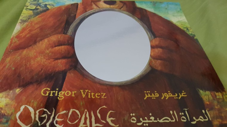 Naslovnica knjige Ogledalce ( Foto: Slavica Štefić)