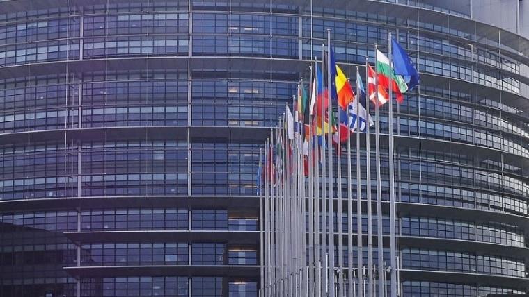 EU Parliament (Photo: HRT)