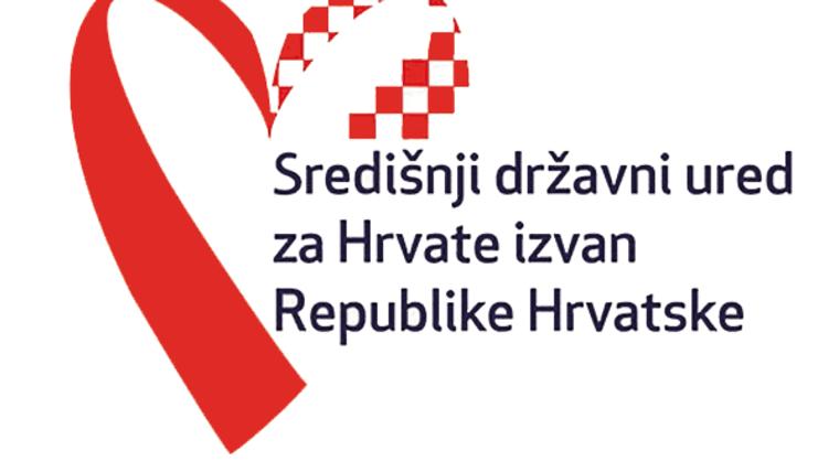 Središnji državni ured za Hrvatse izvan Hrvatske domaćin je Četvrta sjednica Međuvladinog mješovitog odbora za zaštitu nacionalnih manjina između Republike Hrvatske i Republike Sjeverne Makedonije