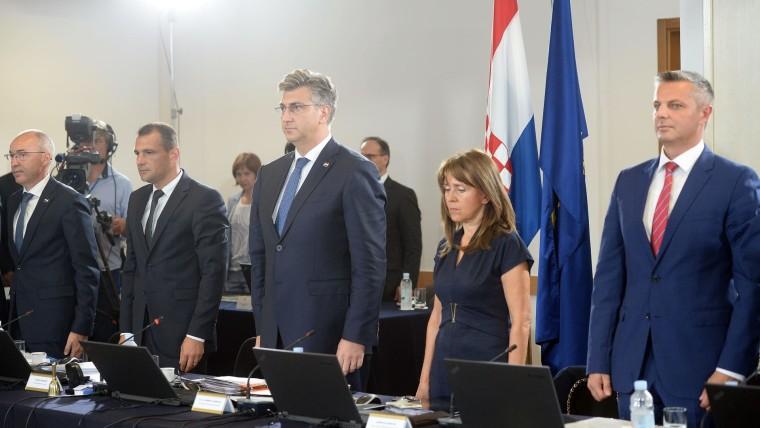 Gobierno croata (Foto: Vjeran Zganec Rogulja/PIXSELL)