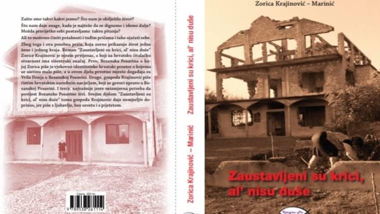Korice knjige (Foto: matis.hr)
