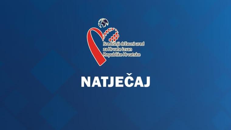 Ilustracija. (Foto: Središnji državni ured za Hrvate izvan Republike Hrvatske)