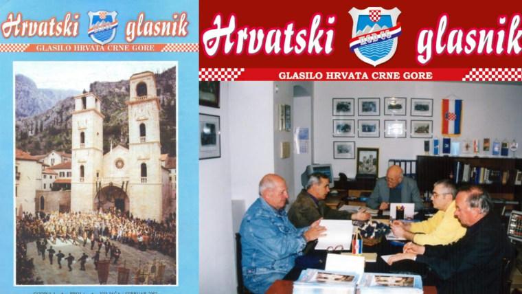 Foto: kolaž/hrvaticg.com