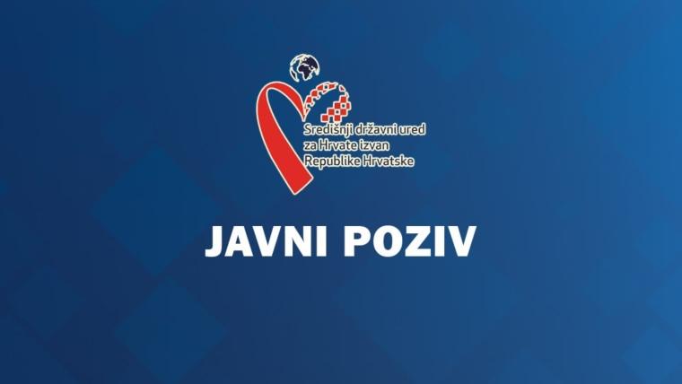 Convocatoria (Foto: Oficina para los Croatas en el Exterior)