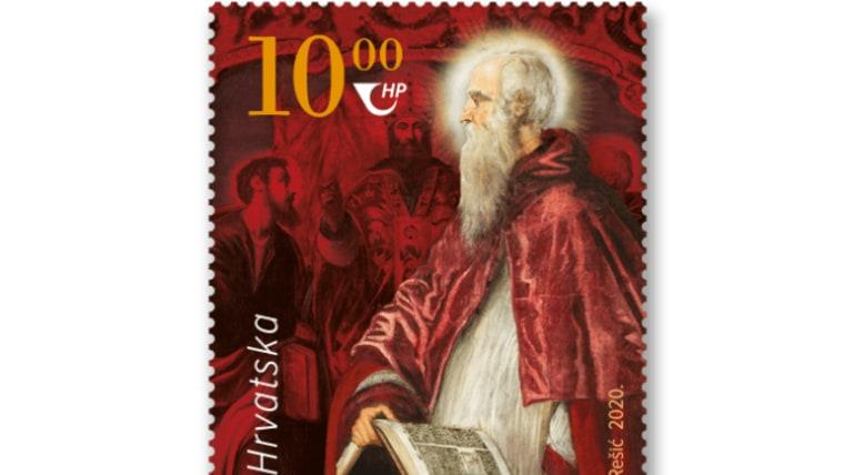 Poštanska marka s motivom sv. Jeronima.