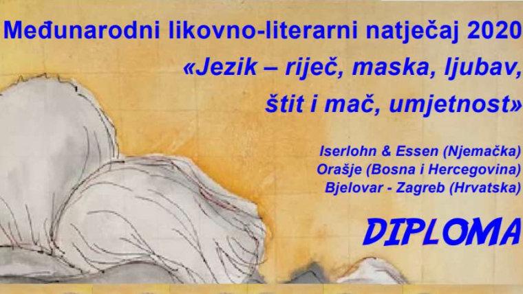 Diploma Međunarodno likovno-literarnog natječaja. (Foto: Ankica Karačić)