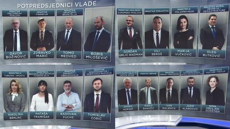 Nuevos ministros (Foto: Marko Prpic/PIXSELL)