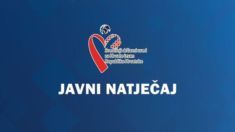 (Foto: Središnji državni ured za Hrvate izvan Republike Hrvatske)