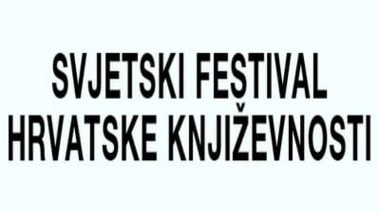 Svjetski festival hrvatske književnosti 2020.