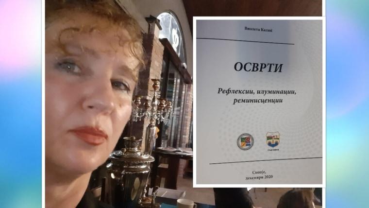 Violeta Kalić/naslovnica knjige/kolaž (Foto: Glas Hrvatske)