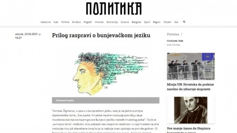''Novoštokavski ikavski najveći je hrvatski dijalekt''