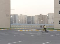 The administrative capital will be located next to Bismayaha new city (Photograph from the website of Iraq's National Investment Commission)