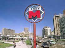 A Cairo metro sign (Robert Paul Van Beets/Dreamstime)