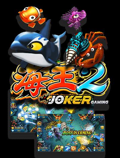 Judi Game Tembak Ikan Online JOKER123