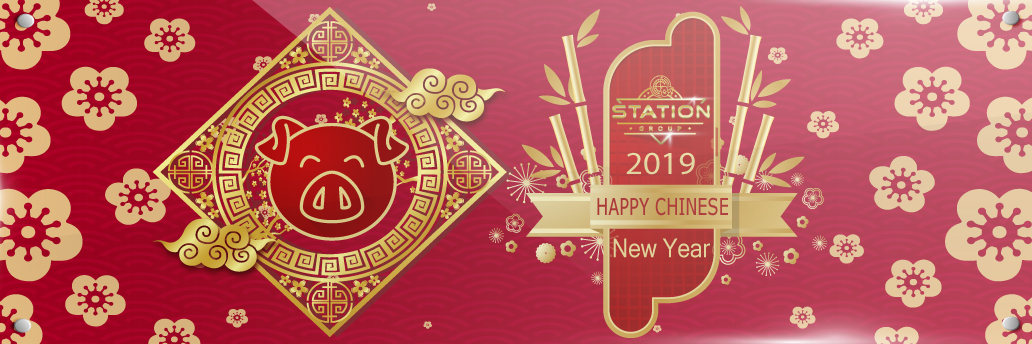 Chineses New Year Banner Stationbet