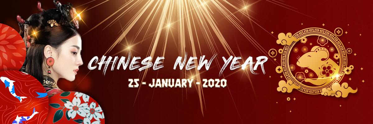 Chinese Lunar Year 2020