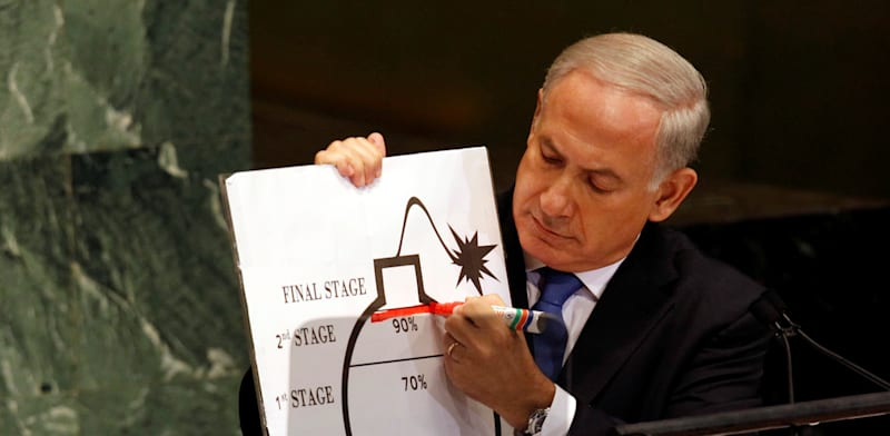 "נואם באו""ם, ספטמבר 2012 / צילום: Reuters"