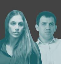 שאול מרידור וקרן טרנר / צילום: איל יצהר, אייל פישר