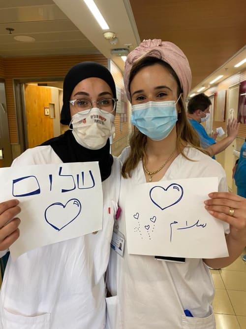 """עובדי בית החולים רמב""""ם - יהודים וערבים - במסר של שלום ודו-קיום / צילום: הקריה הרפואית רמב""""ם"""