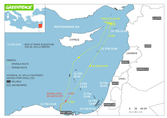 המסלול של רומינה ואמרלד (הספינה של גרינפיס, הספינה של הגנס) ביחס לכתמי הנפט / אינפוגרפיקה: גרינפיס
