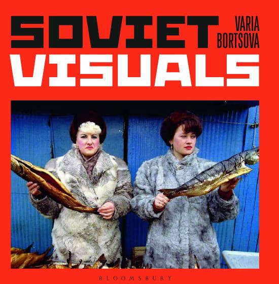 כריכת soviet visuals