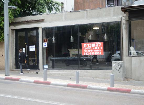"""חנויות להשכרה רחוב דיזנגוף ת""""א / צילום: איל יצהר"""