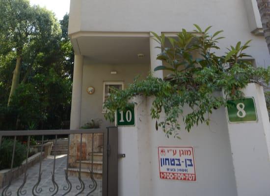 בית ברחוב הרותם 10 קדימה צורן / צילום: איל יצהר
