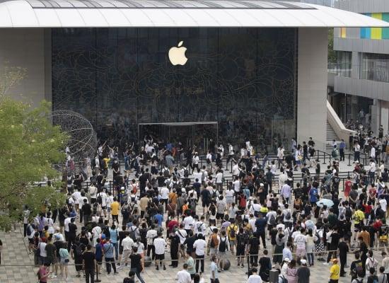 אפל / צילום: Associated Press, Ng Han Guan