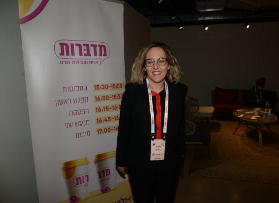 רותם ידלין, ראשת מועצה אזורית גזר / צילום: איל יצהר