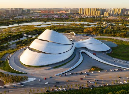 בית האופרה בחרבין, סין / צילום: Shutterstock