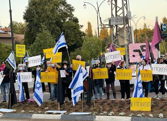 הפגנה נגד ראש הממשלה בצומת סביון / צילום: הדגלים השחורים