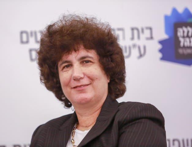 דפנה ברק ארז - שופטת עליון / צילום: שלומי יוסף