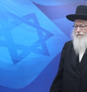 יעקב ליצמן / צילום: מארק ישראל סלם - הג'רוזלם פוסט