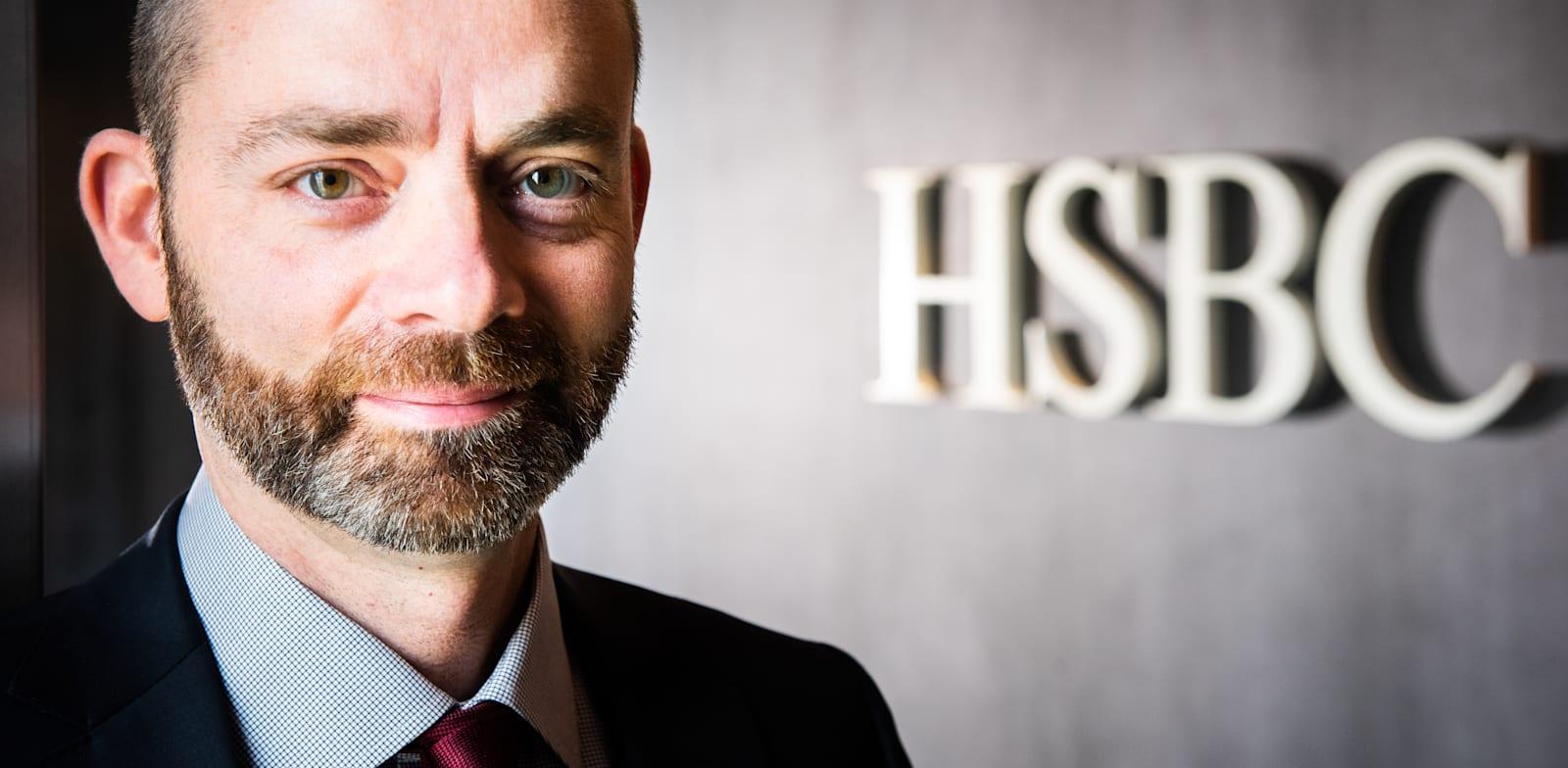 וויליאם סלס - בנק HSBC / צילום: ג'וזף